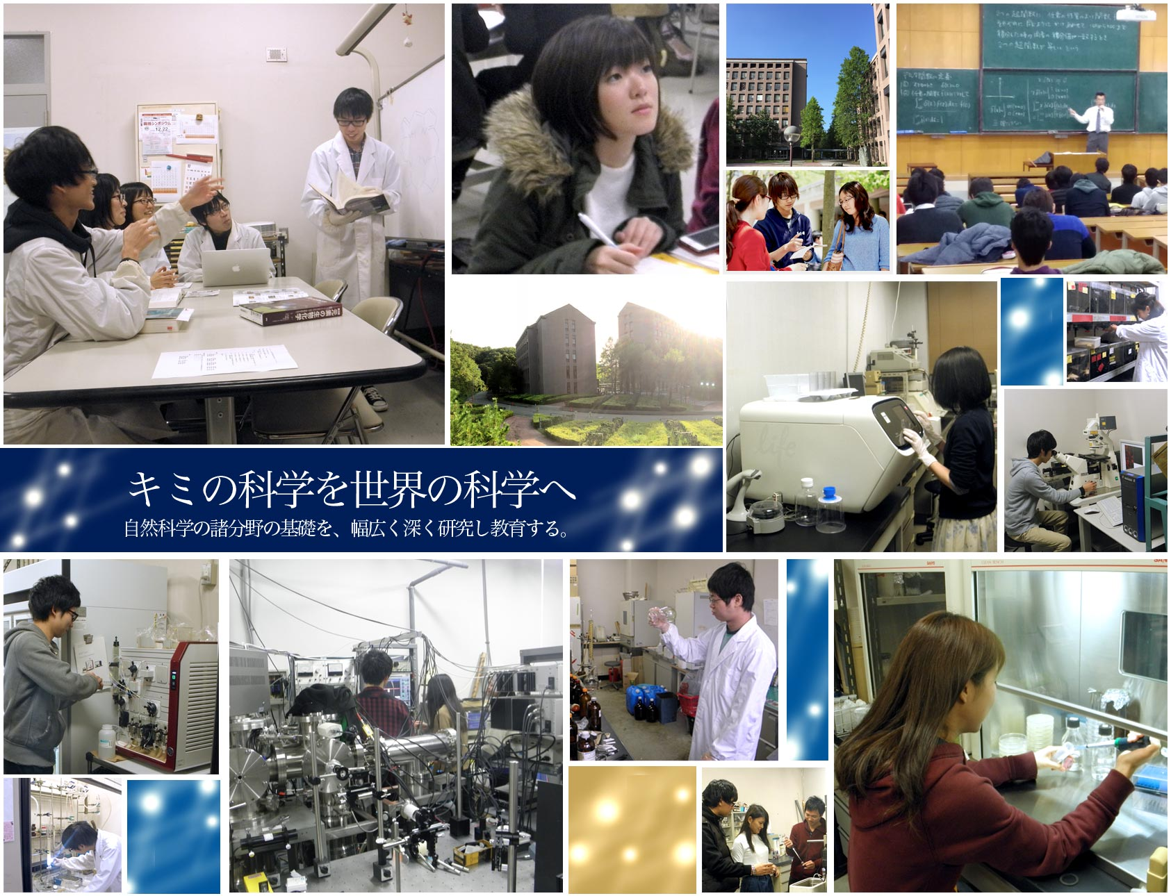 九州 ユニパ 南 大学